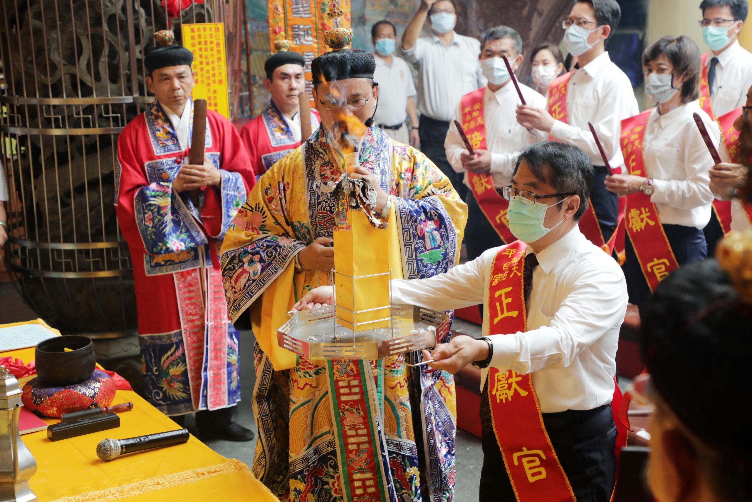 安平區開台天后宮的「祈福祈雨祭典儀式」